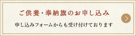 坂東・鎌倉三十三観音霊場第一番 大藏山 杉本寺